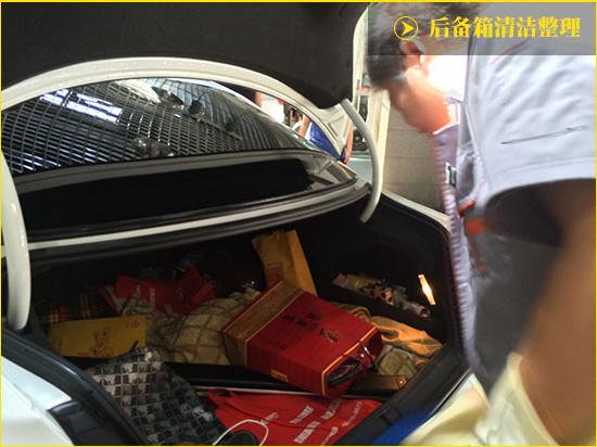 02-fadongji后备箱那个