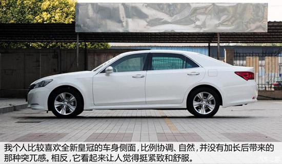 体验新一代丰田皇冠