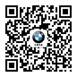 图5 扫一扫,开启BMW之旅