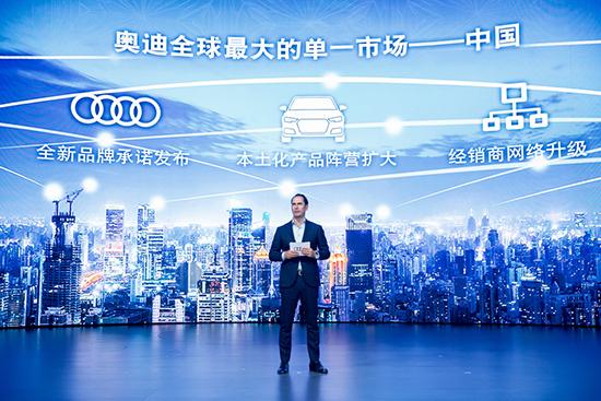 2. 一汽-大众奥迪销售事业部总经理石柏涛先生阐述全新奥迪Q5L的品牌意义