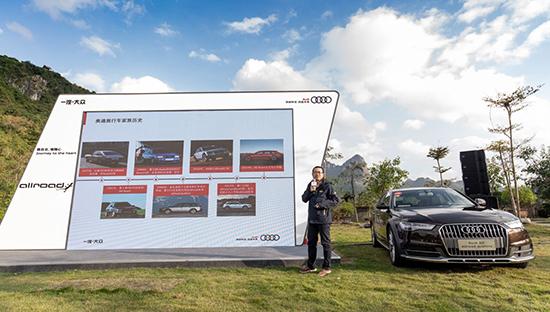 1.产品经理讲解奥迪旅行车的历史及其丰富的科技配置及超强的驾驶性能