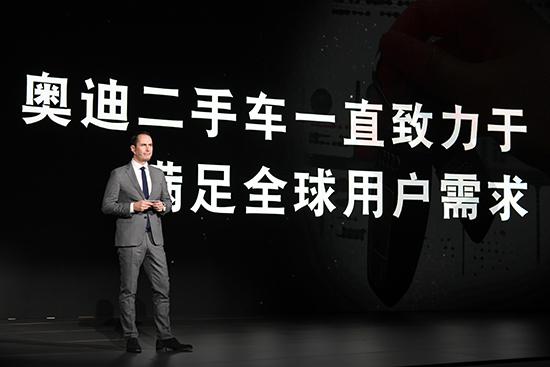 1. 在奥迪官方认证二手车十五周年庆典上,一汽-大众奥迪销售事业部总经理石柏涛先生解读奥迪官方认证二手车的战略意义