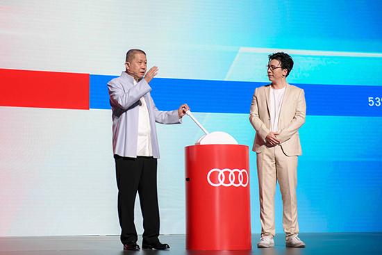 3. 奥迪英杰汇文化大使马未都与陈铭博士就二手车的购买渠道展开精彩诙谐的辩论
