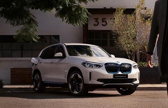 02.创新纯电动BMW iX3