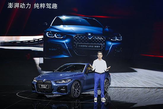 02.宝马(中国)汽车贸易有限公司总裁邵宾先生讲话