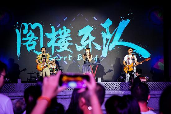 04.阁楼乐队助阵BMW东南区盛夏音乐节