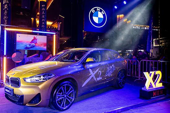07.躁型神器 创新BMW X2