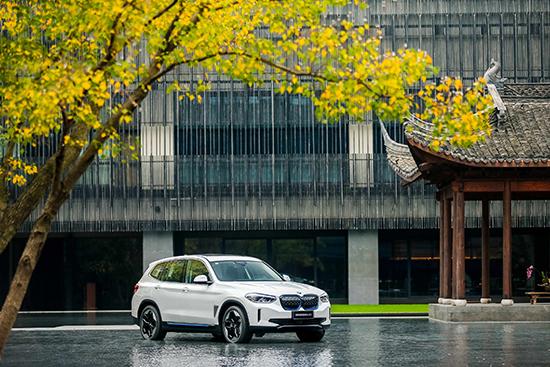 01.创新纯电动BMW iX3