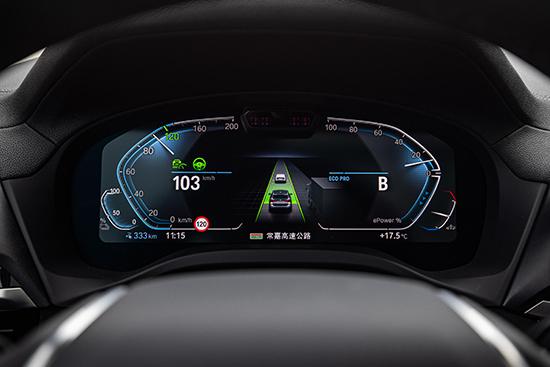05.自动驾驶辅助系统Pro